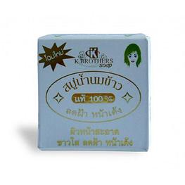 Grosir sabun beras susu thailand k brothers murah surabaya sidoarjo