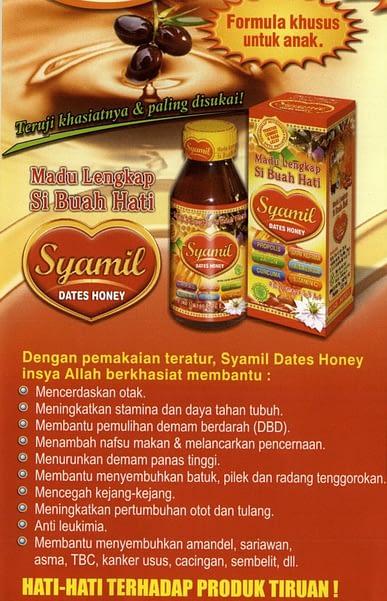 Grosir madu syamil dates honey anak asli surabaya sidoarjo
