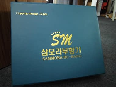 Supplier alat bekam sammora korea 12 pcs biru di surabaya