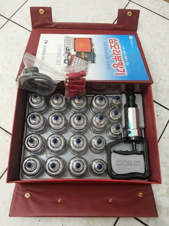 Distributor ALAT BEKAM SAMMORA KOREA 19 PCS PREMIUM MERAH Murah Surabaya