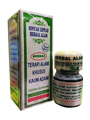agen minyak lintah herbal alam untuk lelaki di surabaya sidoarjo