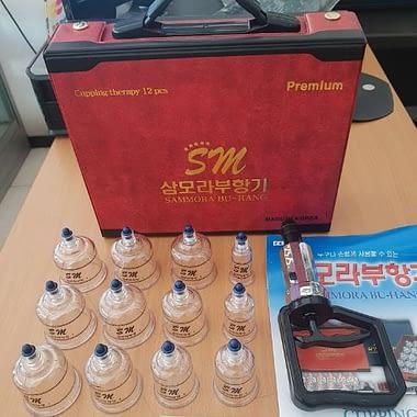 Distributor alat bekam sammora 12 pcs premium merah Surabaya Sidoarjo